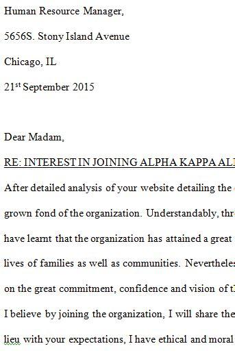 sle letter of interest for alpha kappa alpha sorority