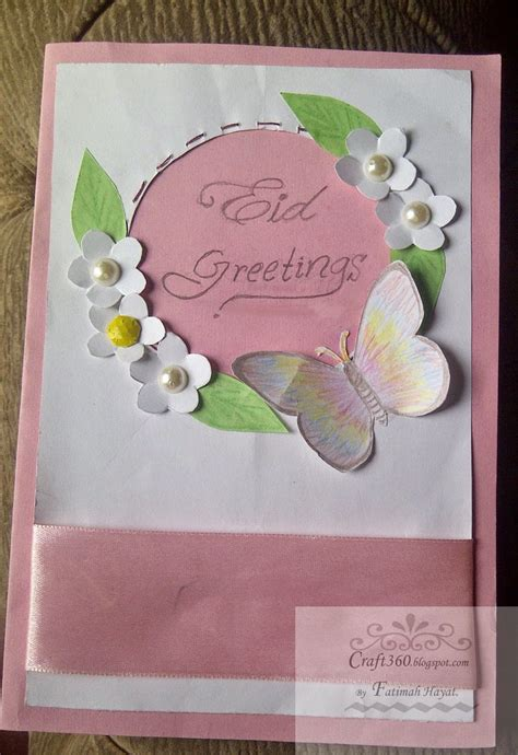 Handmade Eid Greeting Cards - craft 360 eid ul fitr eid cards handmade