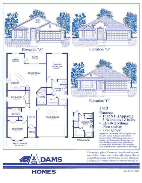 adams homes floor plans featured home the adams homes 1512 adams homes