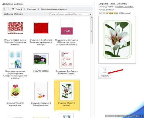 publishing layout view word 2013 blog archives premiumbrands