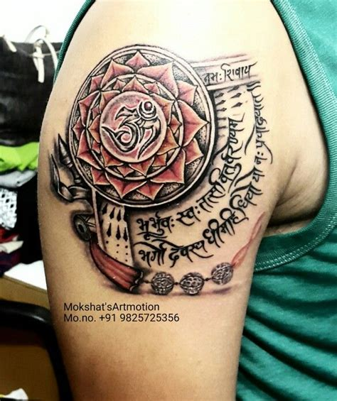 gayatri mantra tattoo designs forearm best 25 mantra ideas only on