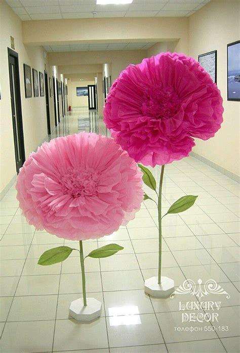 como hacer decoraciones con papel m 225 s de 25 ideas fant 225 sticas sobre decoraciones de papel de