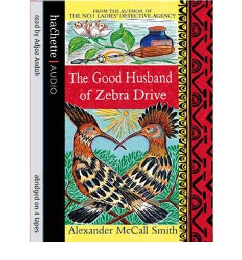The Husband Of Zebra Drive the husband of zebra drive