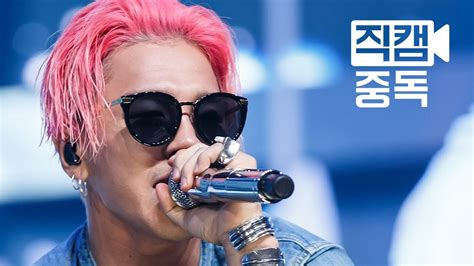 kali big bang 2015 hairstyle fancam tae yang of bigbang 빅뱅 태양 we like 2 party m
