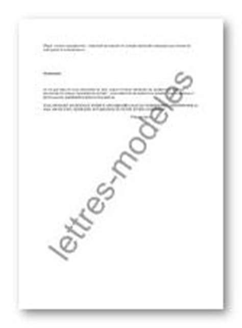 Exemple De Lettre De Demande A La Retraite Mod 232 Le Et Exemple De Lettres Type Revenu Exceptionnel Indemnit 233 De D 233 Part 224 La Retraite