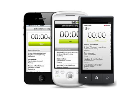 swing freiburg software lexware zeiterfassung eine weitere mobile applikation