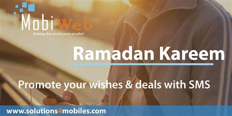 mobiweb s special sms offer for ramadan 2016 mobiweb