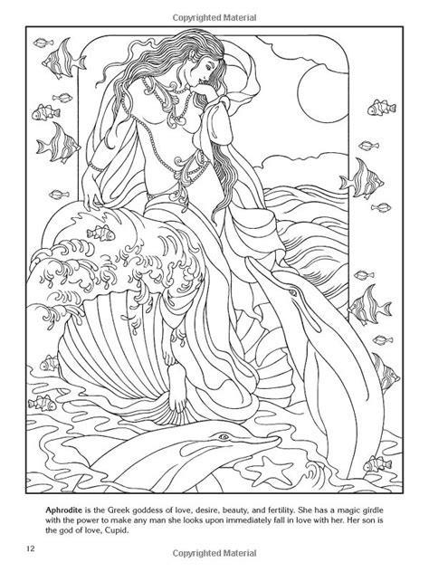 yoruba mythology coloring book the gods and goddesses of yorubaland books goddesses coloring book colouring pages