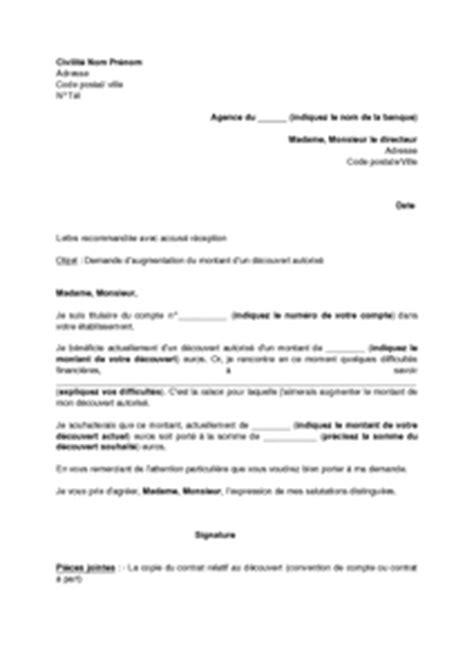 Demande De Lettre D Augmentation Lettre De Demande D Augmentation Du Montant D Un D 233 Couvert Autoris 233 Mod 232 Le De Lettre Gratuit