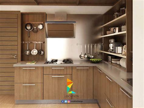 kitchen designer online