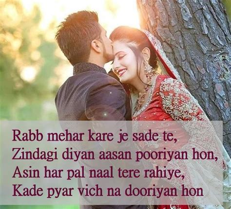 best punjabi shayari on new punjabi shayari pics and images best urdu poetry