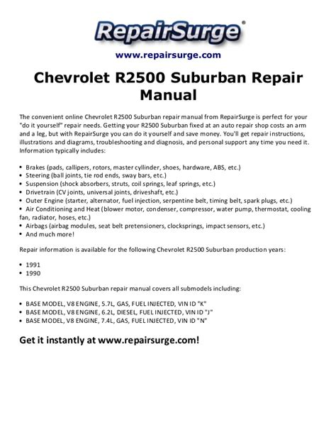 online auto repair manual 2005 chevrolet suburban 2500 spare parts catalogs chevrolet r2500 suburban repair manual 1990 1991