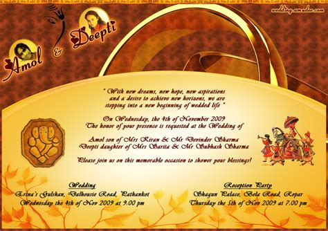 indian wedding card templates indian wedding invitations ideas indian wedding