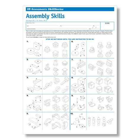 assembly skills test