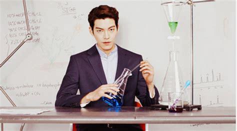 film layar lebar korea terbaru 2015 kim woo bin diminta jajal kemuan akting di layar lebar