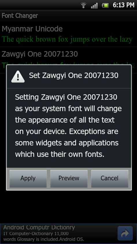 zawgyi one apk ဆ ဟ ရ ရ ကမၻ android ဖ န တ အတ က မန မ font န င