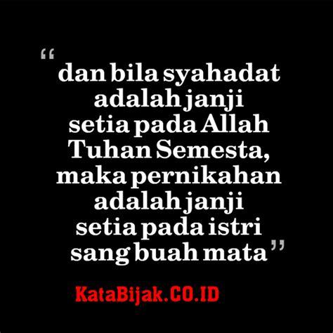 kata cinta islami  suami istri kumpulan kata bijak