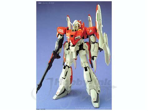 Mg Zeta Plus A1 Test Color 1 100 mg zeta plus a1 test color by bandai hobbylink japan
