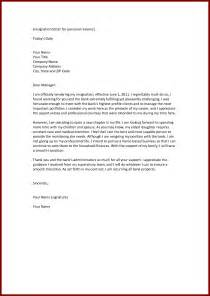 Immediate Resignation For Personal Reasons Letter Exle Resignation Letter Immediate Resignation Letter Template