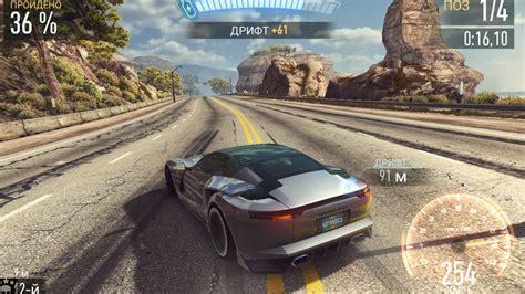 Wheels Need For Speed No Limits Chromes Gazella Gt need for speed no limits событие на wheels gazella