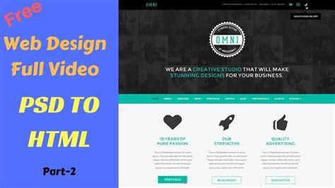 web design tutorial in bangla web design video tutorial for beginners part 2 bangla