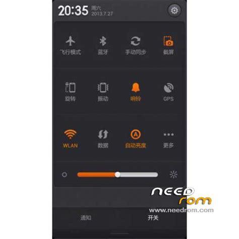 qmobile e990 bar themes free download rom nubia z5s mini miui v5 custom updated add the 08