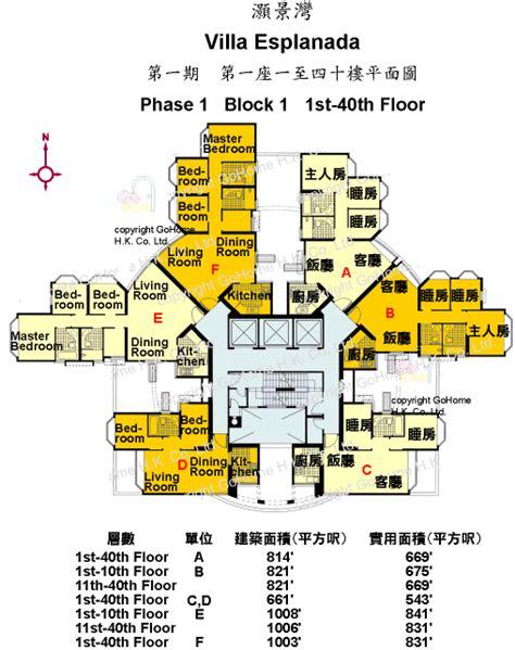 hong kong airport floor plan hong kong airport floor plan kai tak airport terminal