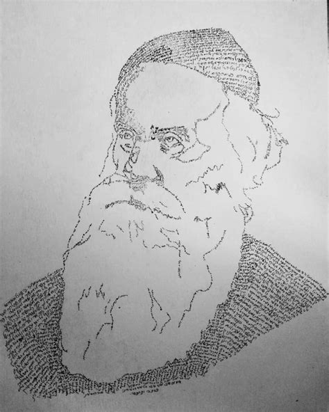 Drawing of the Alter Rebbe - Chabadinfo.com