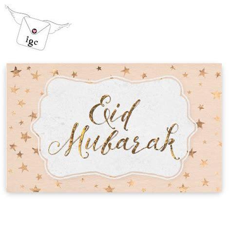 printable eid gift tags eid mubarak stickers eid gift tags eid labels