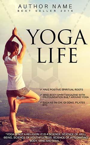 yoga biography book nonfiction book cover design yoga