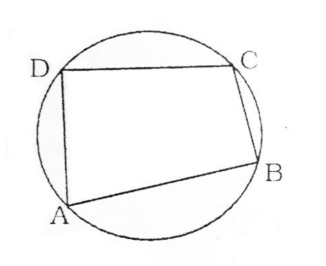 Interior Angles Of A Circle by Important Geometry Notes On Circle