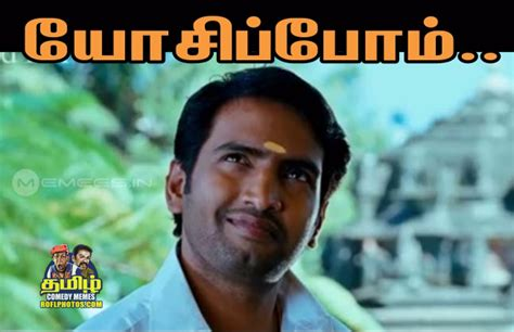 Meme Photo Comments - tamil comedy memes thinking memes tamil comedy photos