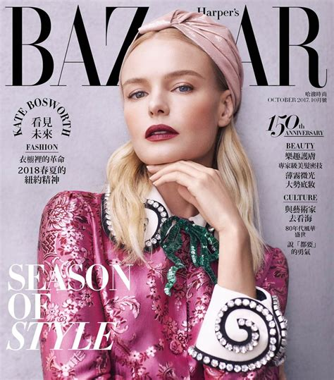 Kate Bosworth Poses For Vogue Us by S Bazaar Taiwan October 2017 Kate Bosworth By