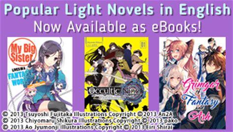 english translated light novels cdjapan ebooks popular light novels in english now