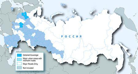 russia maps for garmin garmin city navigator russia