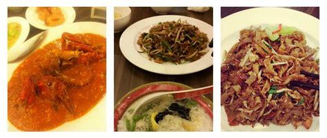 Kwetiau Kerang Singapore 7 restoran singapore yang mantap di jakarta