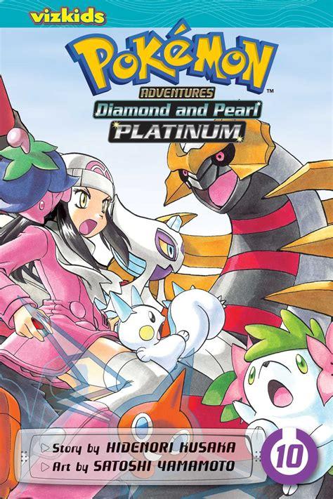 Adventures And Pearl Platinum Vol 7 pok 233 mon adventures and pearl platinum vol 10
