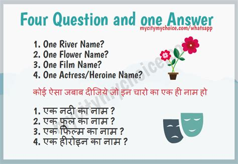 Or Question Through Whatsapp Puzzles Questions For Whatsapp Www Pixshark Images Galleries With A Bite
