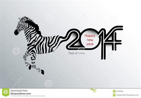 creatively designed creative calligraphy 2014 zebra design stock vector