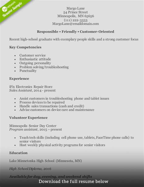 customer service resumes examples web developer resume example