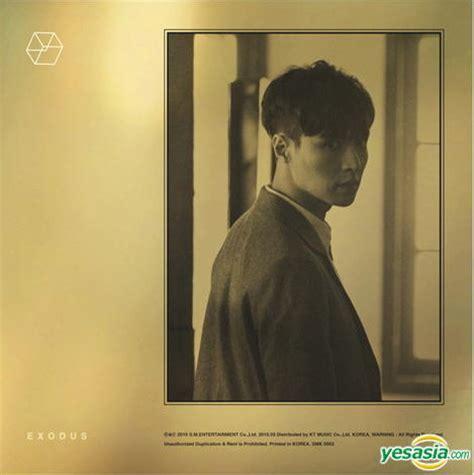 free download mp3 exo album exodus yesasia exo vol 2 exodus korean version lay version