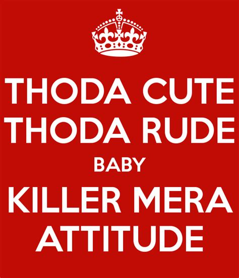 Attitude Dp | love sad funny attitude whatsapp dp images hindi shayari