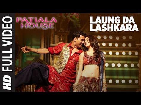 download mp3 from patiala house laung da lashkara patiala house full song feat akshay
