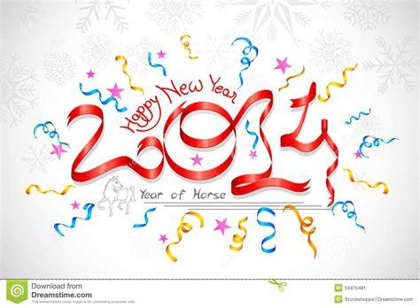 clipart buon anno buon anno 2014 illustrazione vettoriale illustrazione di