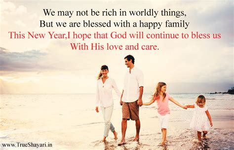 happy  year wishes  family members  quotes messages