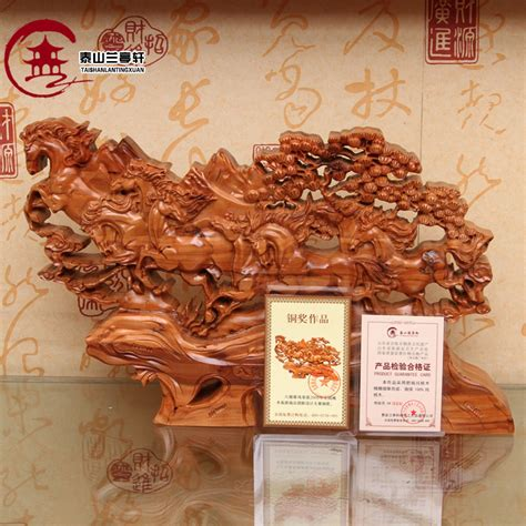 home decor gifts with others home decoration products diykidshouses com peach wood carving eight horses decor wood decoration