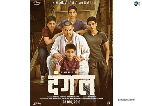 download mp3 from dangal dangal full movie download sientalyric