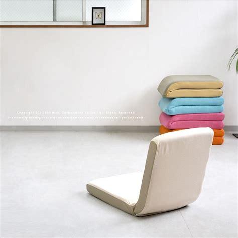 muji floor chair us legless floor chair new school floors and
