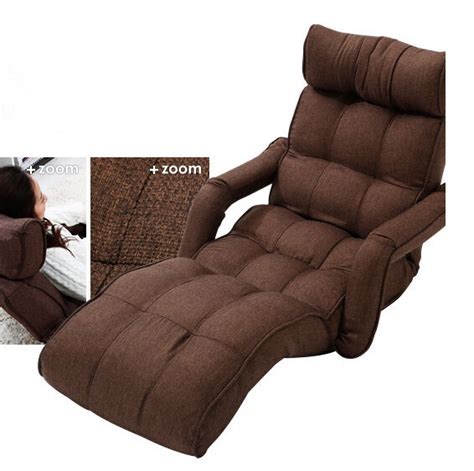floor foldable chaise lounge chair 3color adjustable