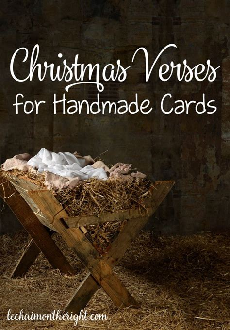 Free Verses For Handmade Cards - 17 best ideas about handmade cards on